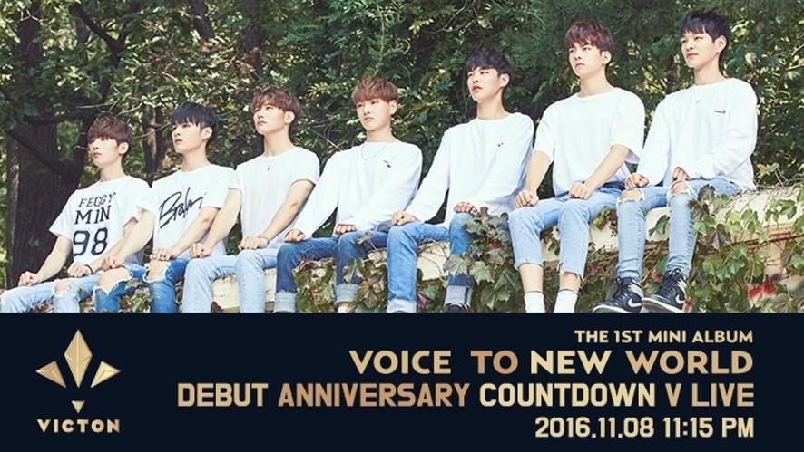 VICTON 빅톤 Debut Anniversary Countdown