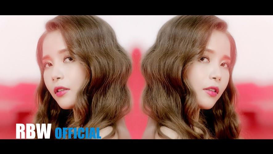 [MV] 마마무(MAMAMOO) - 데칼코마니(DECALCOMANIE)