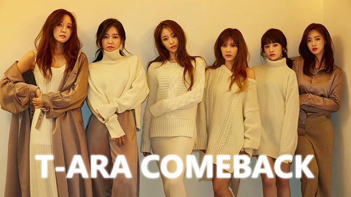 [T-ARA] COMEBACK D-1 <TIAMO SPECIAL LIVE>