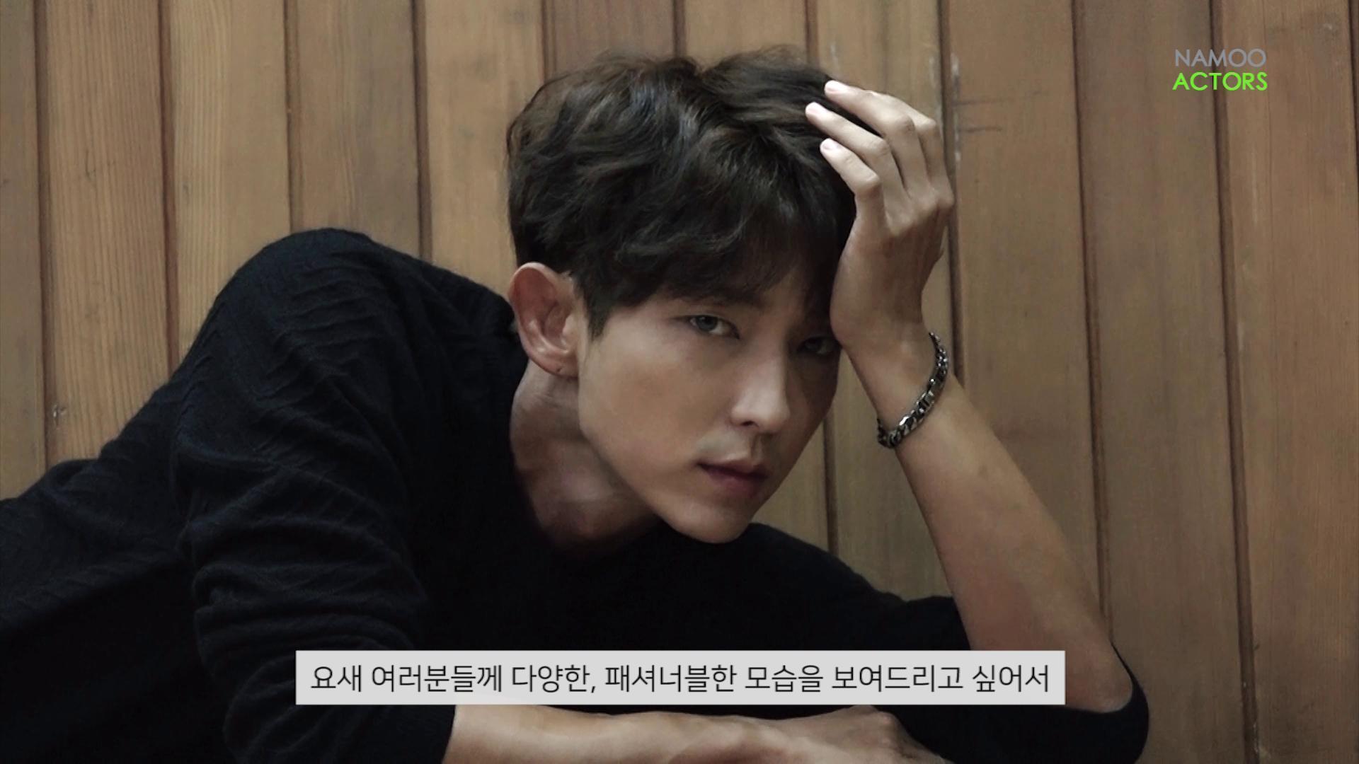[이준기] 김 묻었어요... 잘생김! #하퍼스바자