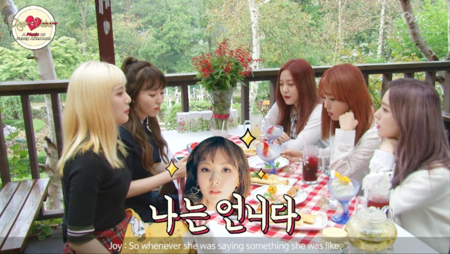 Red Velvet_A Picnic On A Sunny Afternoon PART 2 - Clip 2