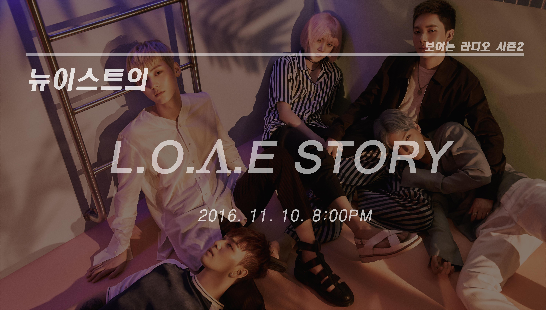 NU'EST V time : 뉴이스트의 보이는라디오 L.O.Λ.E STORY 시즌2 6화