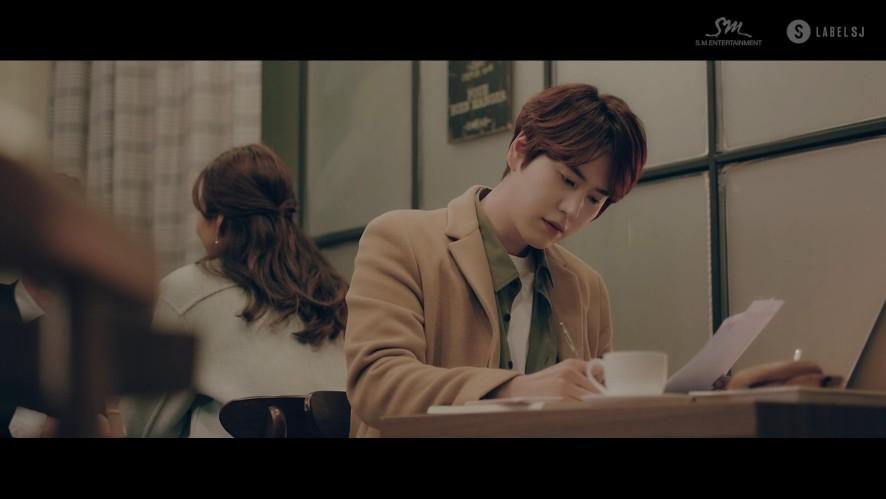 KYUHYUN 규현_여전히 아늑해 (Still)_Music Video