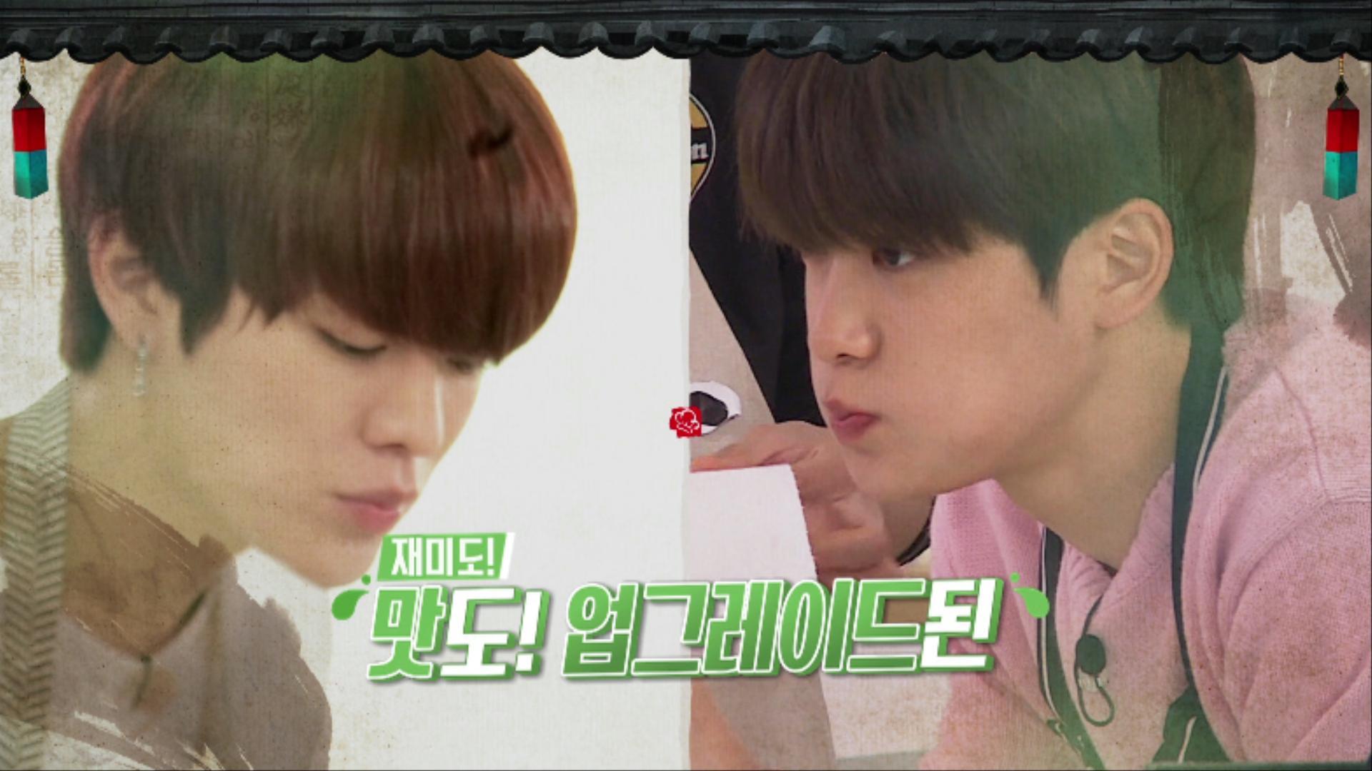 NCT LIFE 한식왕 도전기 EP 04 예고편