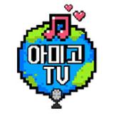 Amigo TV