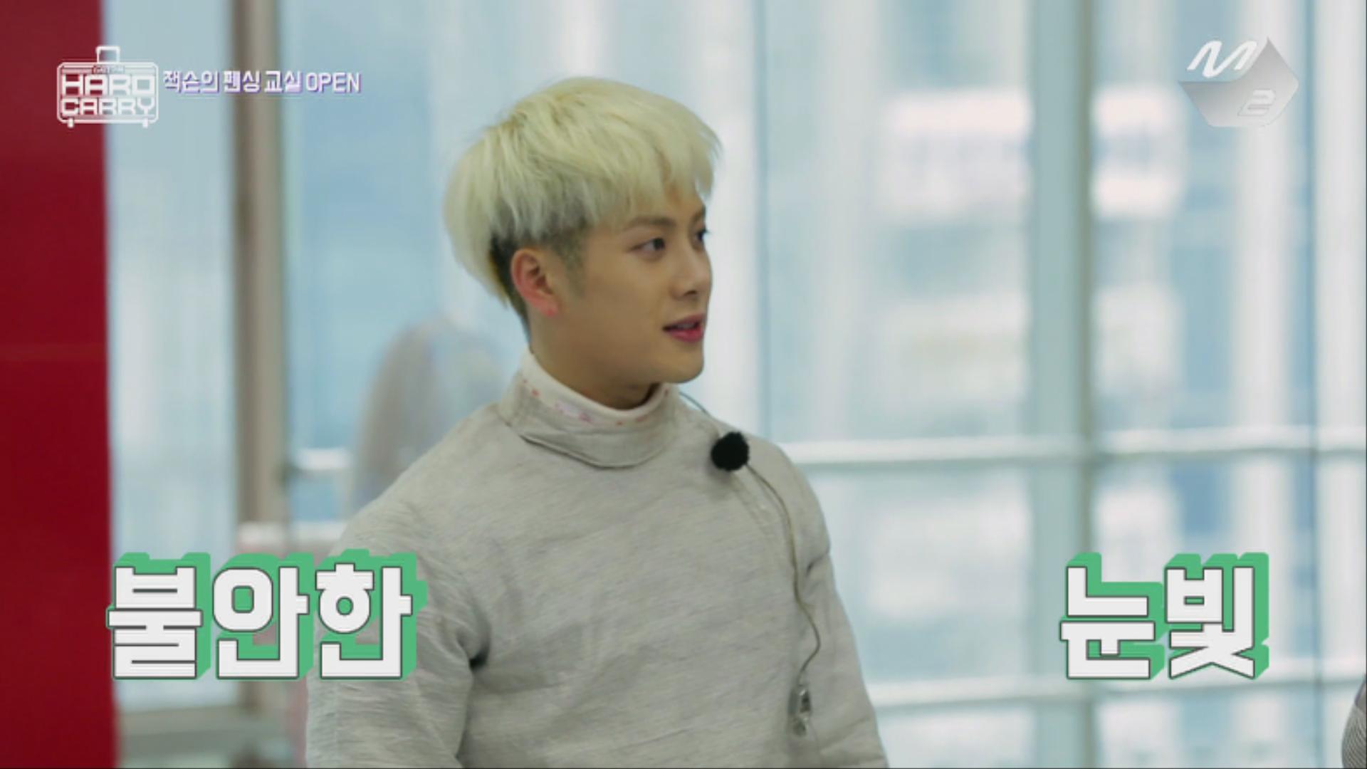 [REPLAY] 갓세븐의 하드캐리 5화 (GOT7 'HARD CARRY' ep.5)