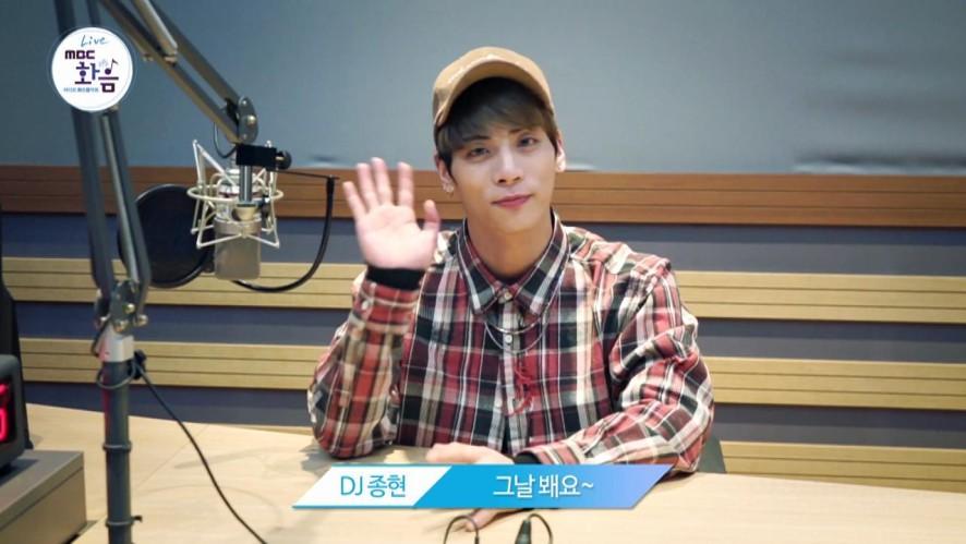 [예고] Tuesday Concert '화음' 푸른밤 종현입니다
