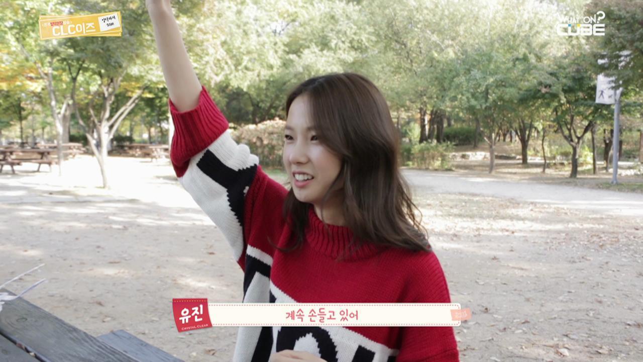 본격입덕권장방송 'CLC이즈!' - Ep10 -
