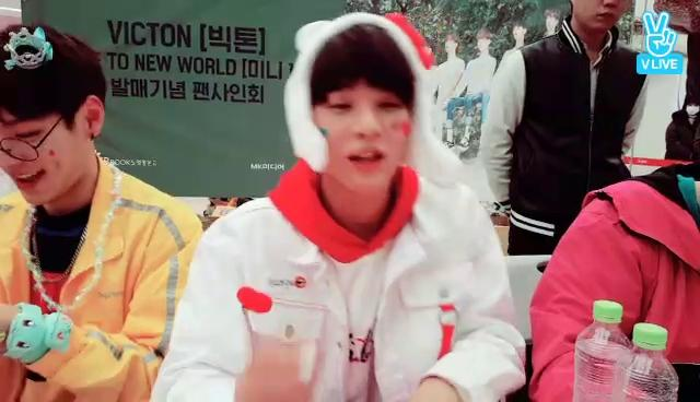 VICTON 빅톤 broadcast (팬사인회현장!)