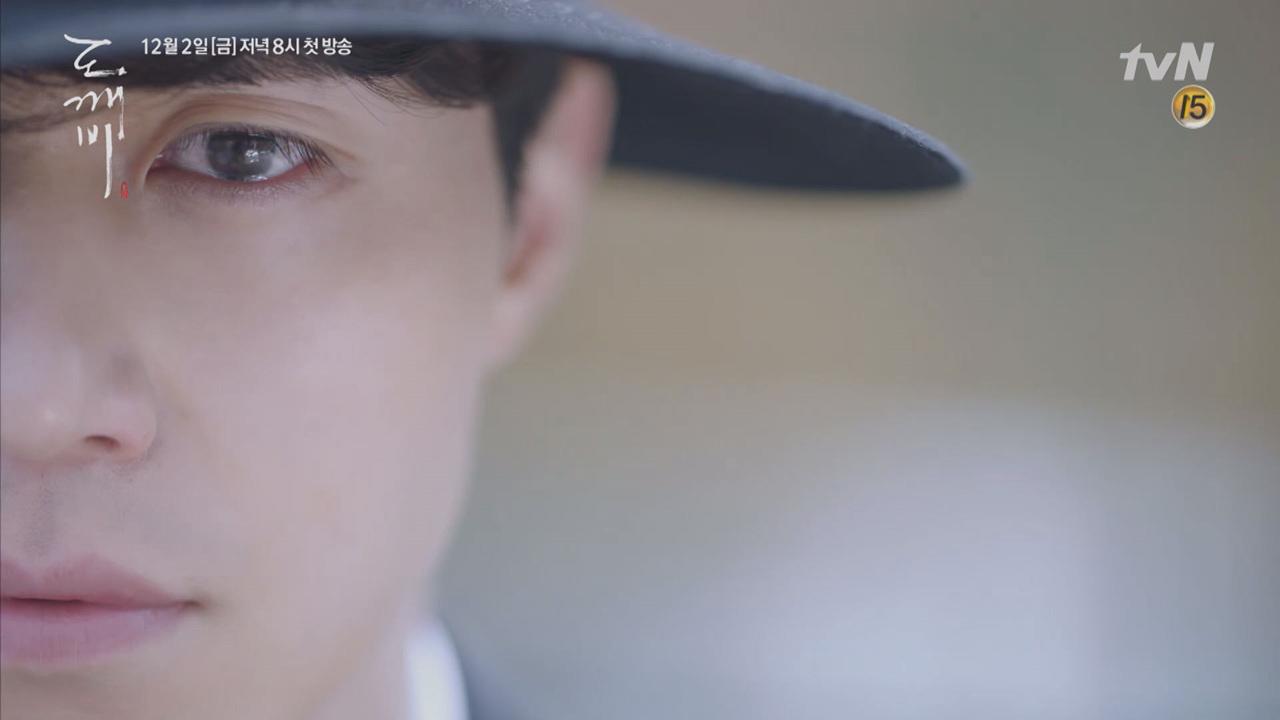 """[도깨비/Dokebi] (미스터리) """"저 죽은 거예요...?""""이동욱 티저 풀버전"""