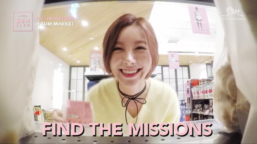 [SUM LIVE] 제이민과 함께 하는 SUM LIVE teaser