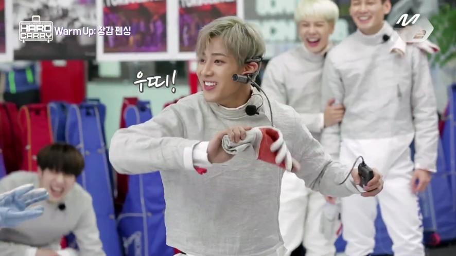 [REPLAY] 갓세븐의 하드캐리 6화 (GOT7 'HARD CARRY' ep.6)