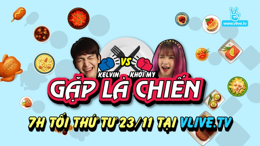 Gap La Chien Ep2 teaser