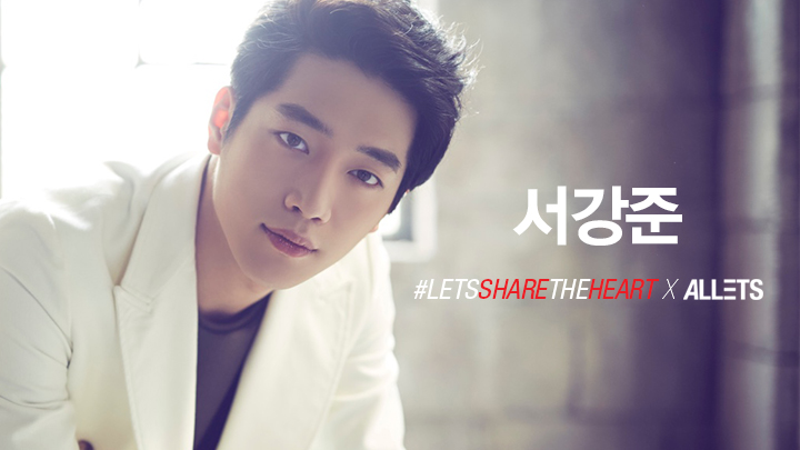 서강준 SEO KANG JUN #LETS SHARE THE HEART 캠페인 촬영현장 LIVE