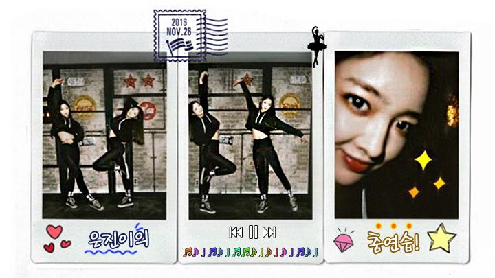[DIA] 은진이의 춤 연습 LIVE