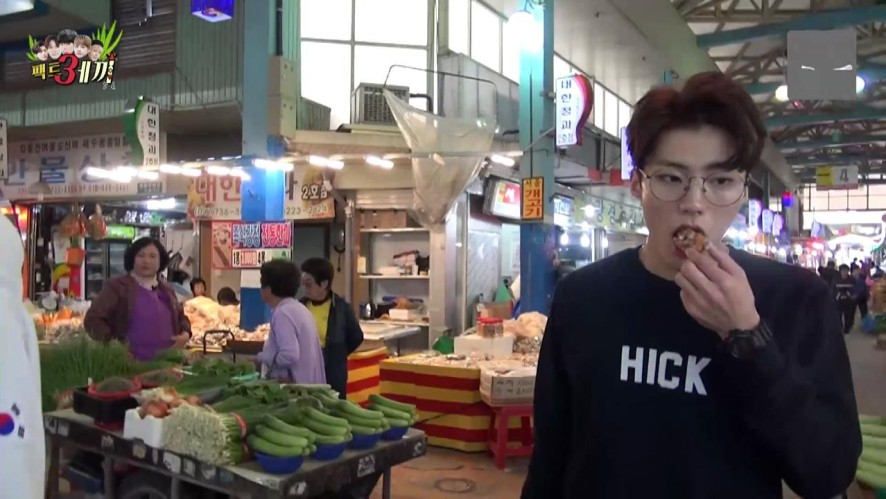 [선공개] 임팩트[IMFACT] I`M FACT 시즌2 팩트세끼 #6