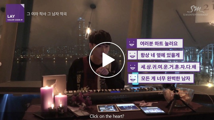 [V LIVE] [S.M. THE ARTIST] LAY-02편
