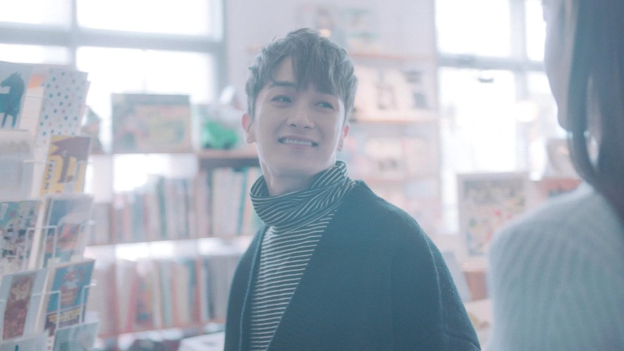 SECHSKIES - '2016 Re-ALBUM' TEASER : 사랑하는 너에게