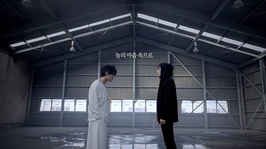 2017 뮤지컬 <데스노트> MV - '놈의 마음 속으로' 한지상/김준수