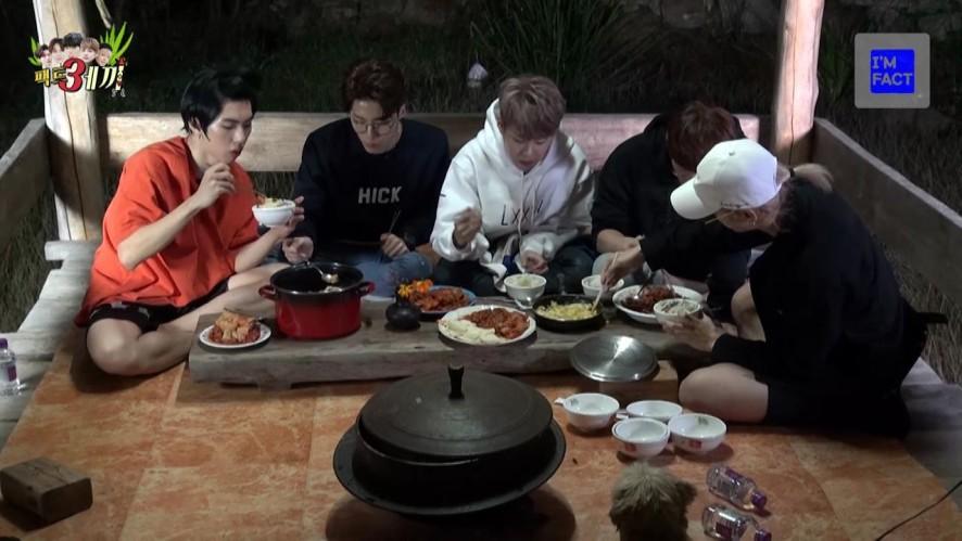 [선공개] 임팩트[IMFACT] I`M FACT 시즌2 팩트세끼 #8