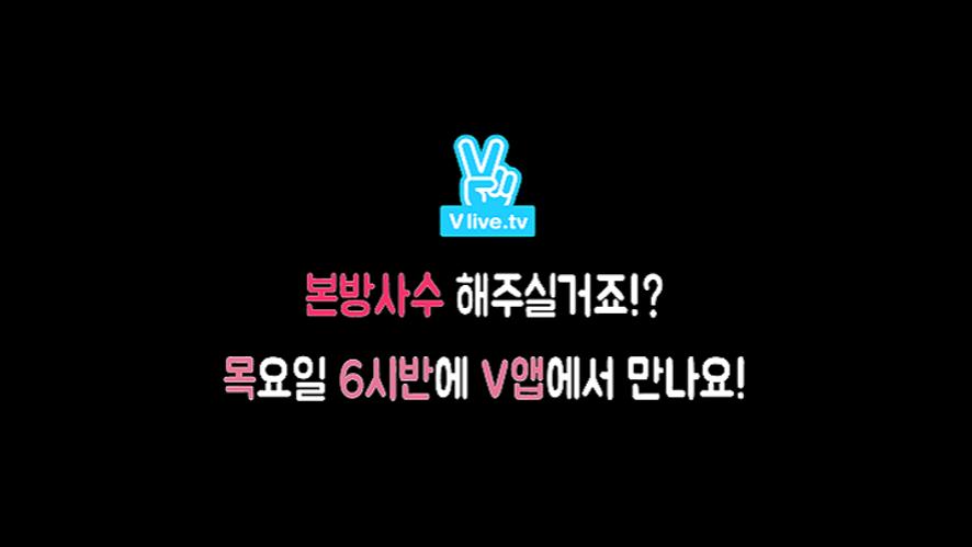 ToppDogg - 탑독의 하태핫해 '출연권 쟁탈전!!' 예고편