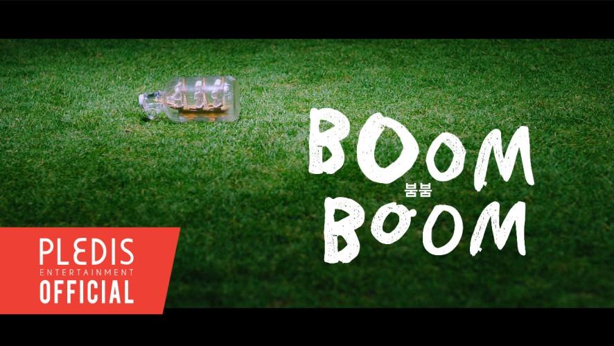 [TEASER] SEVENTEEN(세븐틴) - '붐붐'(BOOMBOOM) MV Teaser 01