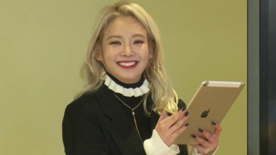 [REPLAY] [DANSTAGRAM] #효연 #Hyoyeon #솔로데뷔 #Mystery