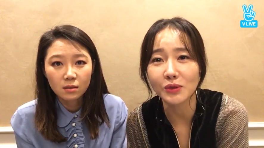 [V MOVIE] 러블리함이 터져버린 공블리엄블리💓  (Lovely <MISSING> actors)