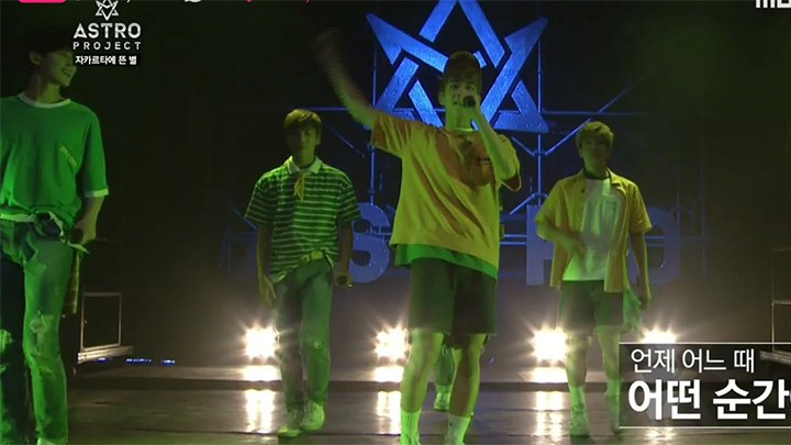 [REPLAY] 아스트로 프로젝트 아시아 4화 (ASTRO PROJECT ep.4)