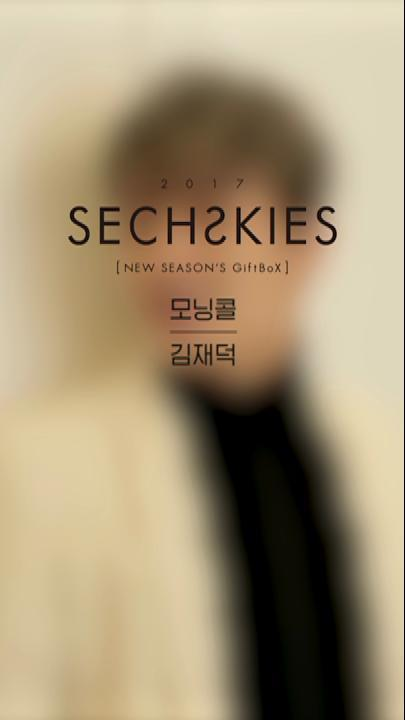 SECHSKIES - '2017 NEW KIES ON THE BUSAN' KIM JAEDUCK MORNING CALL