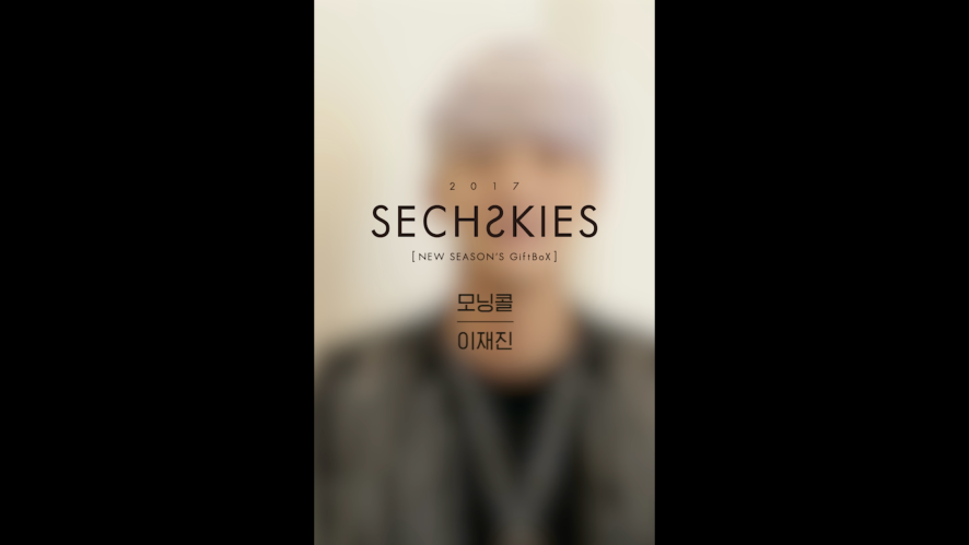 SECHSKIES - '2017 NEW KIES ON THE BUSAN' LEE JAIJIN  MORNING CALL