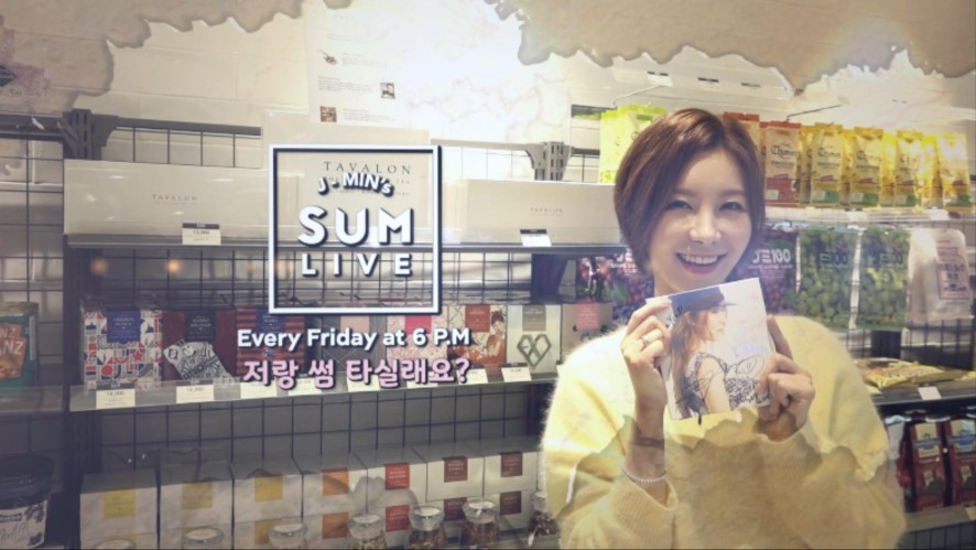 [SUM LIVE] 제이민과 함께 하는 SUM LIVE second teaser