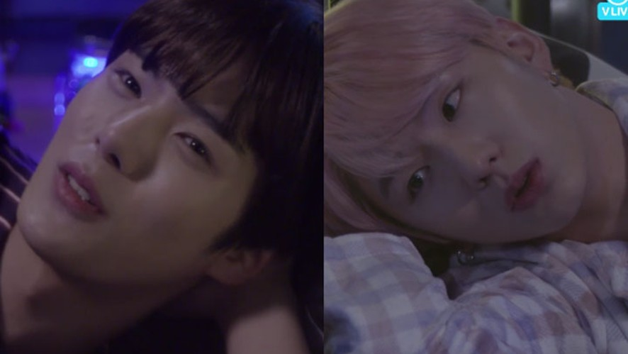 [FULL] MONSTA X MINHYUK & KIHYUN's LieV - 몬스타엑스 민혁&기현의 눕방라이브!