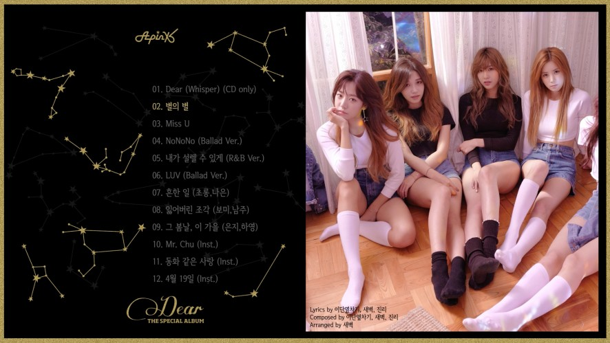 Apink Special Album [Dear] Rolling Music Teaser