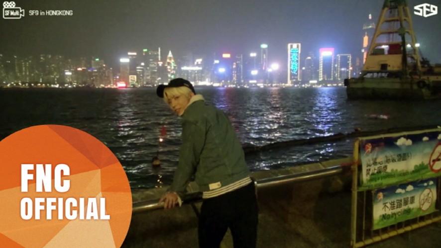 [SF MuVi] SF9 in HONGKONG