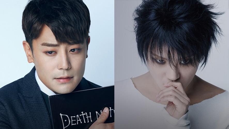 뮤지컬 <데스노트> 쇼케이스 하이라이트 / MUSICAL DEATH NOTE SHOWCASE HIGHLIGHT