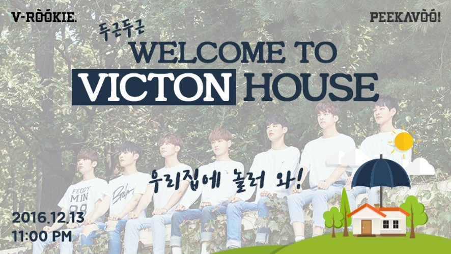 VICTON 빅톤 Welcome to VICTON house! 우리집에 놀러 와!