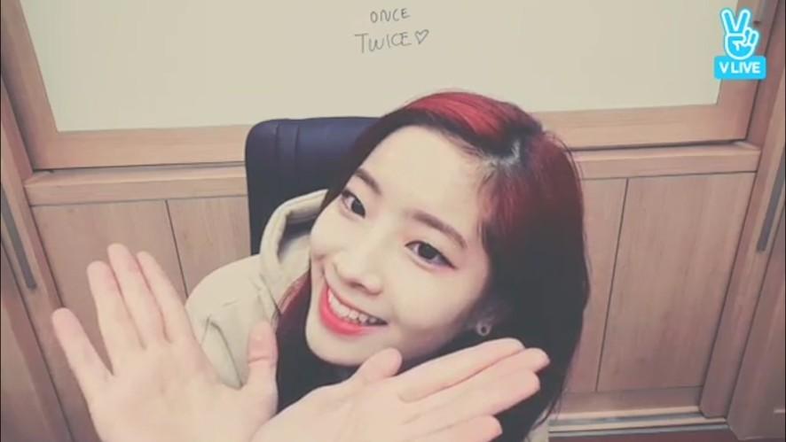 [TWICE] 두부 넘 귀여워서 어떠카지TT (Dahyun's cute points)