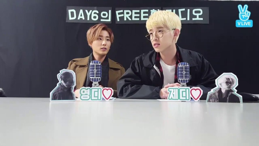 DAY6의 Free한 라디오 with Jae, Young K
