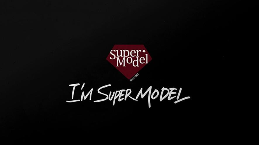 <아임슈퍼모델> 1회 I'm Super Model #1