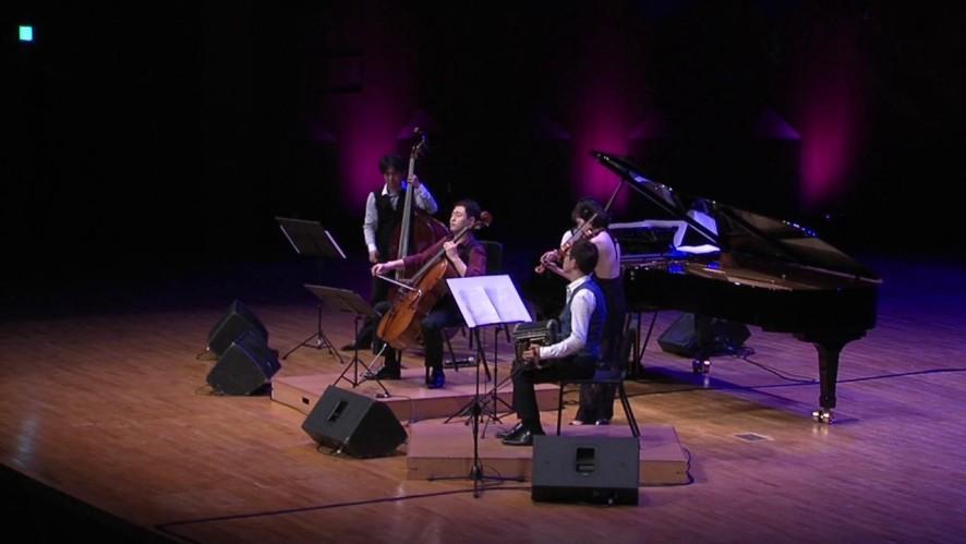 첼리스트 송영훈 & 쿠아트로시엔토스 - Piazzolla : Oblivion