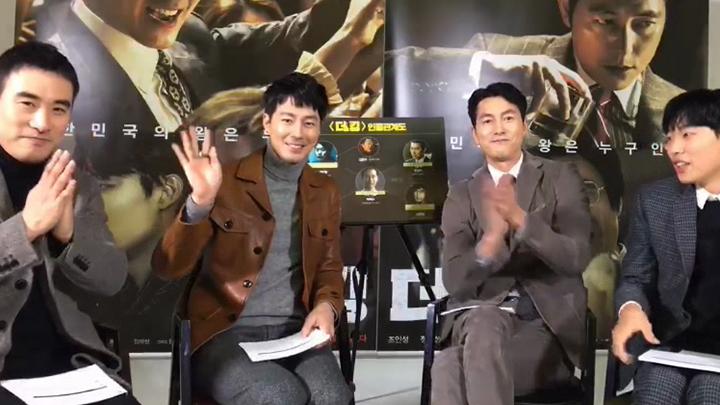 <더 킹> 스팟라이브 정우성×조인성×배성우×류준열 (<The King> Jung Woo Sung, Jo In Sung, Bae Seongu, Ryu Joon Yeol)