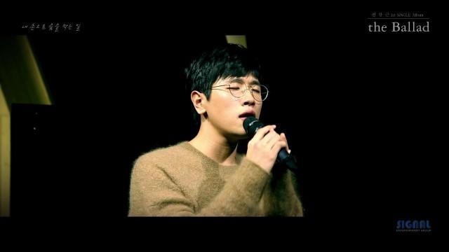 [전상근] 1st SINGLE ALBUM 'the Ballad' 음감회 현장