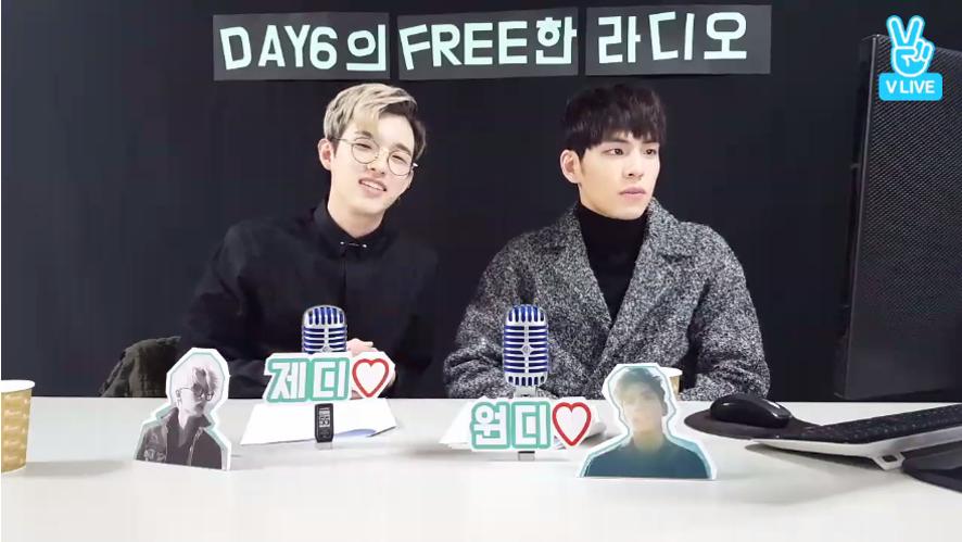 DAY6의 Free한 라디오 with Jae, 원필