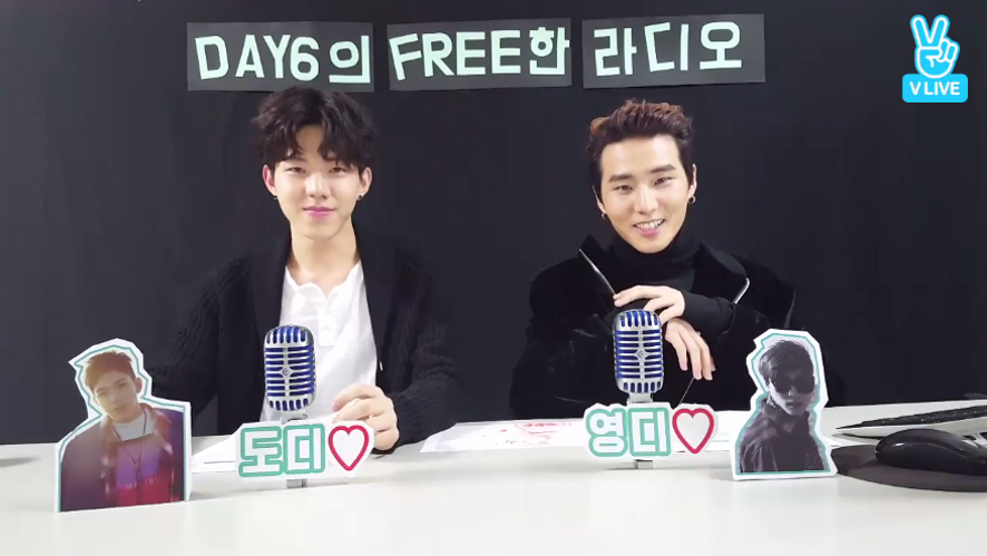 DAY6의 Free한 라디오 with Young K, 도운