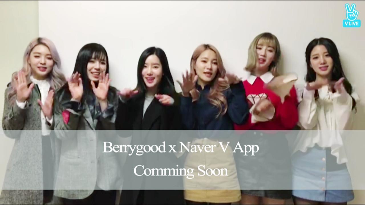 Berry Good Channel Open!