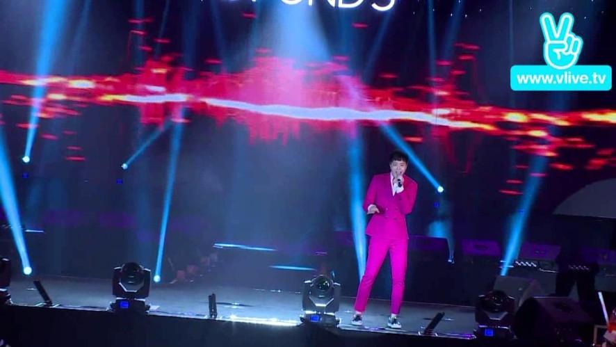 Buổi biểu diễn của Trịnh Thăng Bình