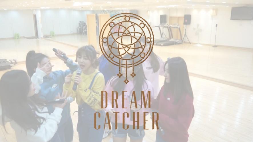 Dreamcatcher(드림캐쳐) Vocal Practice 01