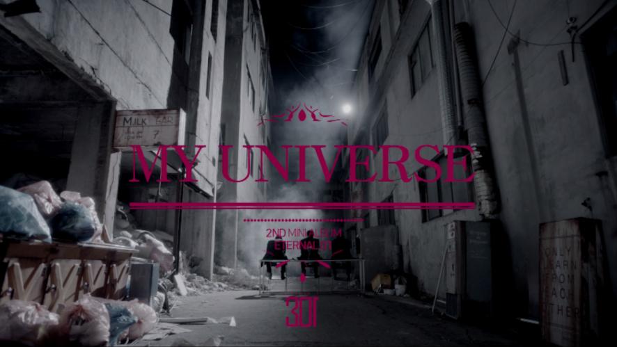 2ND MINI ALBUM 'ETERNAL 0' 'ETERNAL 1' 나의 UNIVERSE (MUSIC VIDEO)