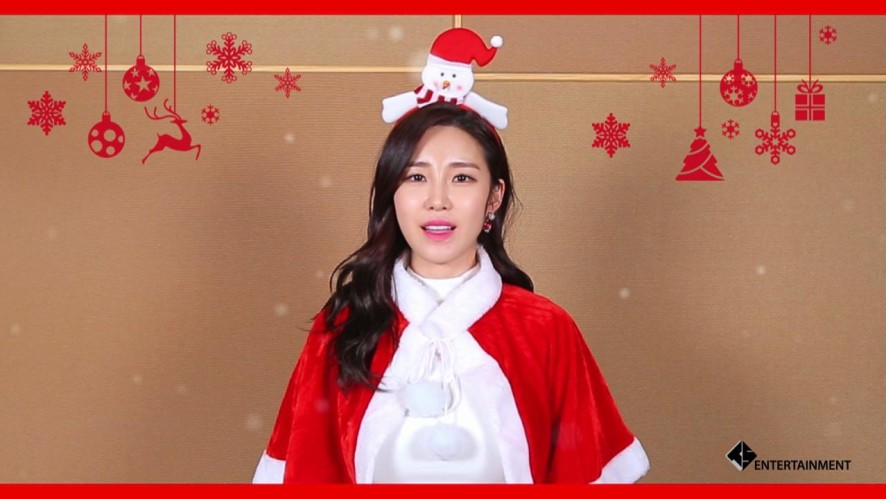 전효성(JunHyoSeong) - 2016 Christmas Message